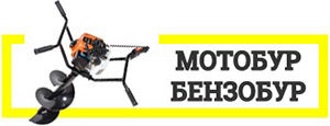 Мотобур, бензобур Симферополь